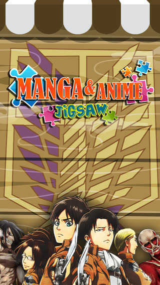 """Jigsaw Manga Anime Hd - """" The Japanese Puzzle AOT Collection For Attack On Titan Edition """""""