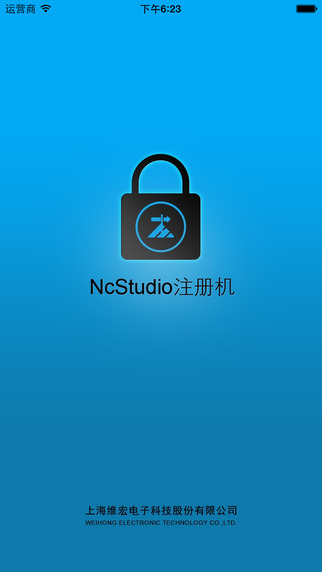 NcStudio Generator
