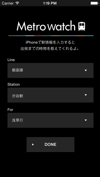 免費生活App|MetroWatch|阿達玩APP