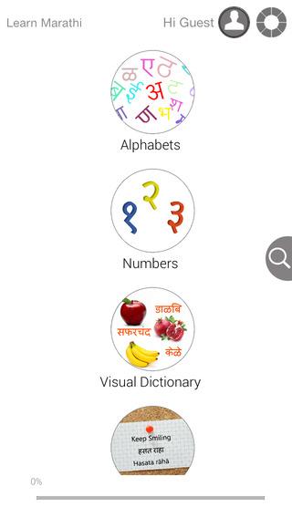Learn Marathi via Videos by GoLearningBus