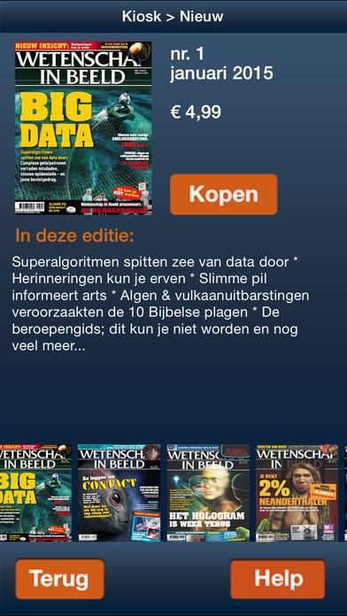 MagZine iPhone Screenshot 3