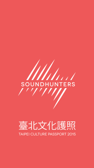 Soundhunters TCP 2015