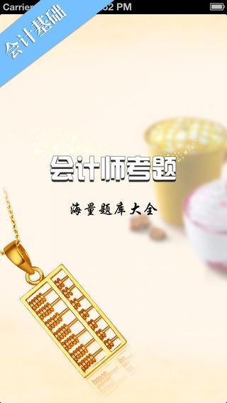 sd卡分割還原in gphonefansnet @ SiteTag