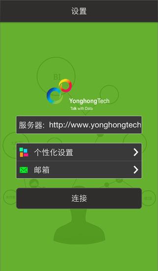 Yonghong BI