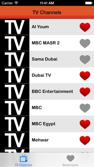 TV Guide برنامج Egypt : the Egyptian TV Guide برنامج Egypt