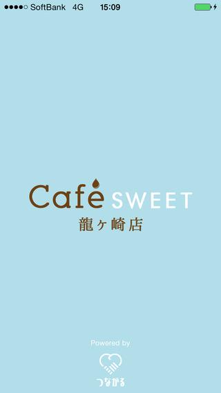 Cafe SWEET Ryugasaki