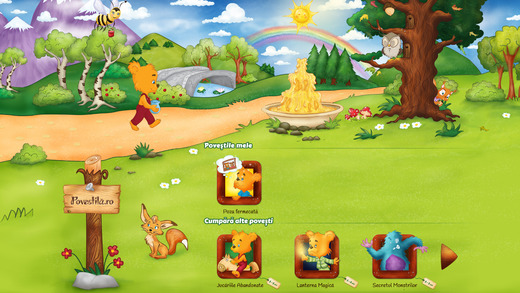 Pukini si Prietenii - Povesti si jocuri educationale pentru copii si parinti