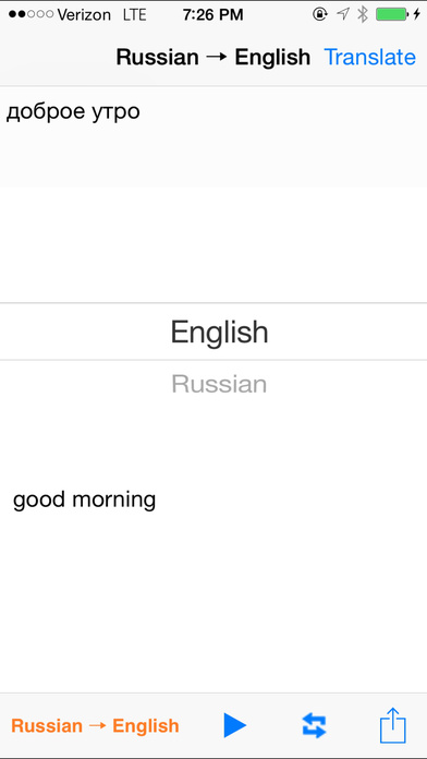 English Russian Translator with Voice iPhone Screenshot 2