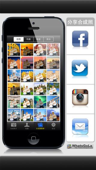 WhatsGoLa – 制作贴纸,照片去背,影像合成,旅行世界,虚拟旅游,出国观光