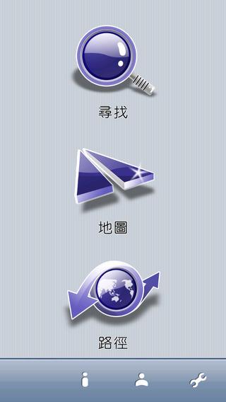 Polnav Lite Taiwan