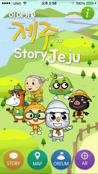 Story Jeju