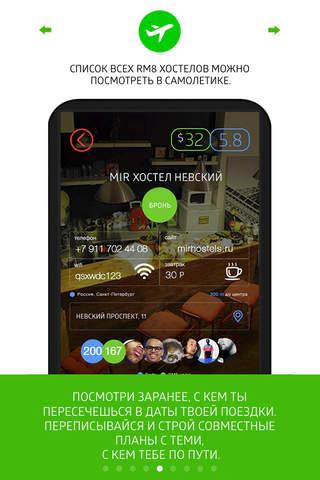 RM8 screenshot 1