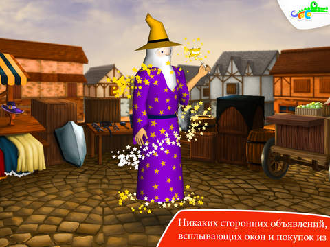 Скачать игру Fairytale Sort and Stack - Princesses, Knights, Dragons and More