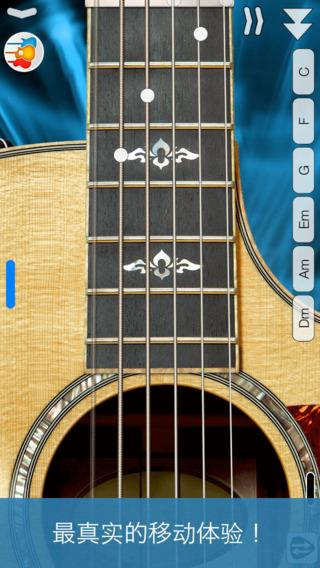 玩免費新聞APP|下載吉他演奏屋专业版: 适合初学习者到大师级水平的即兴表演免费手机音乐HD应用,提供扫弦、和弦、拨弦、独奏歌曲及钢和尼龙弦,古典,蓝调爵士和摇滚电吉它等多种风格选择 app不用錢|硬是要APP