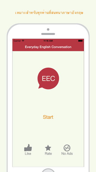 EEC : English Everyday Conversation