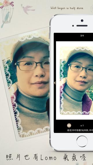 MoPhoto_顛覆你的照片沖印想像