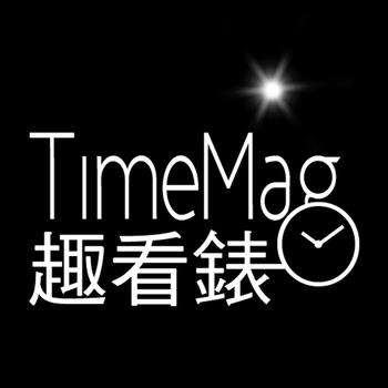 TimeMag 時計-基本趣看表 生活 App LOGO-APP開箱王