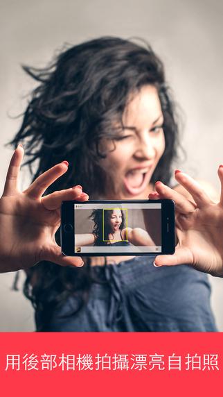 SelfieX - 语音提示自拍[iPhone]丨反斗限免