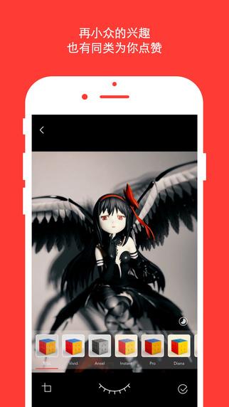Like - 分享你的新玩具[iPhone] 2