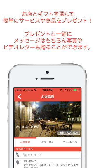 玩免費書籍APP 下載Forty(フォーティ) - 体験ギフトアプリ app不用錢 硬是要APP