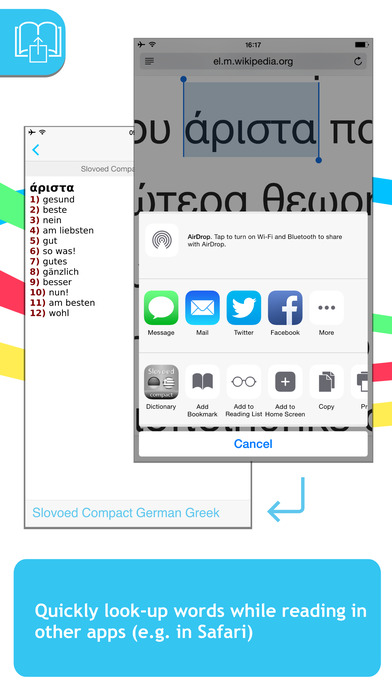 German <-> Greek Talking SlovoEd Compact Dictionary iPhone Screenshot 3