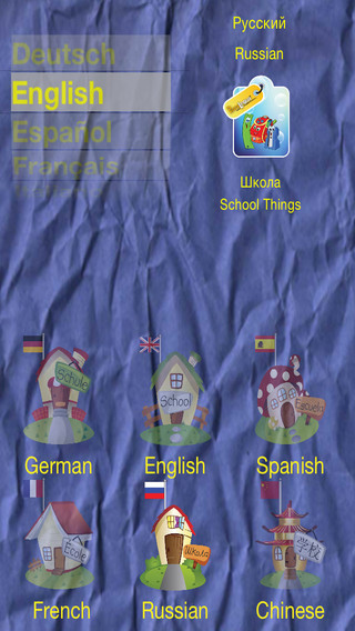 School Things - English Spanish French German Russian Chinese by PetraLingua
