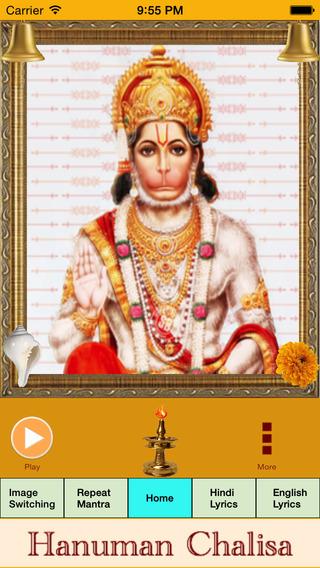 Hanuman Chalisaa