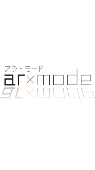 ARxMODE(アラモード)