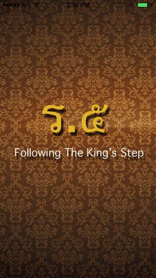 King's Step : ตามรอยประภาส ร.5