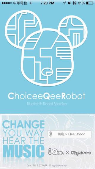 Choicee Qee Robot