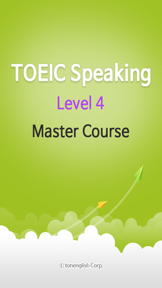 TOEIC Speaking Level4 Master Course