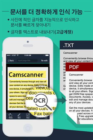 CamScanner +| PDF Document Scanner and OCR screenshot 3