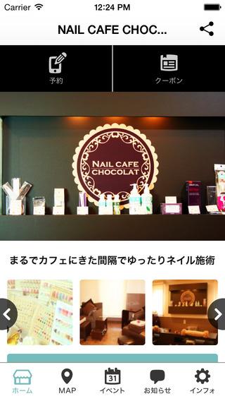 NAIL CAFE CHOCOLAT(ネイルカフェ ショコラ)
