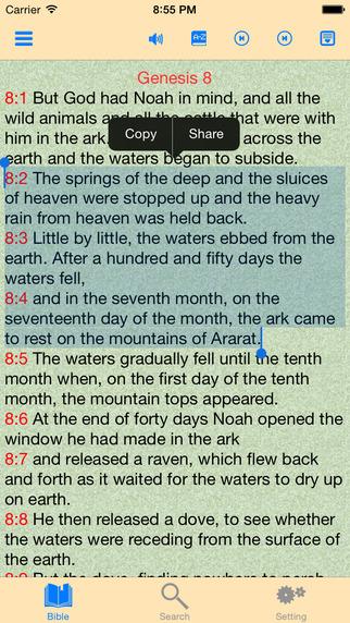 New Jerusalem Bible 1985 - Roman Catholic Bible
