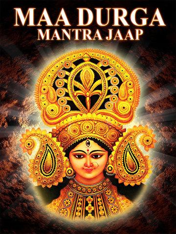 Maa Durga Mantra For iPad