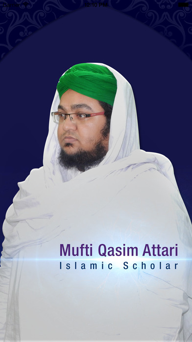 download Mufti Qasim Attari (Islamic Scholar) apps 0