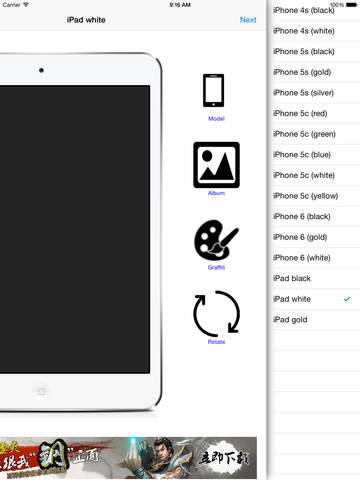 SnapPhone  - 1.1.0 玩攝影App免費 玩APPs