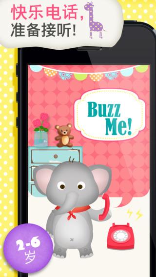 Buzz Me 玩具电话免费版-尽在儿童活动中心