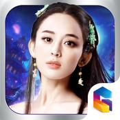 苍穹变-娜扎代言 斗破苍穹作者授权第一PK手游 [iOS]