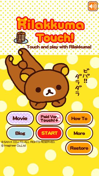 【免費遊戲App】Rilakkuma Touch!-APP點子
