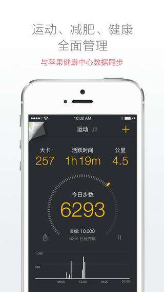 顏色跑酷app - APP試玩 - 傳說中的挨踢部門