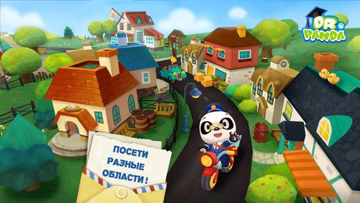 Почтальон Dr. Panda Screenshot