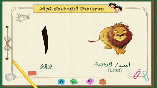 Learn Arabic Alphabet by Tinytapps on the App Store