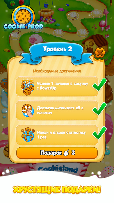 Cookie Clickers 2 Screenshot