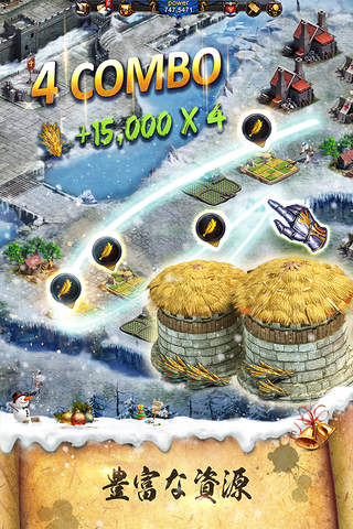 Clash of Kings: The West screenshot 2
