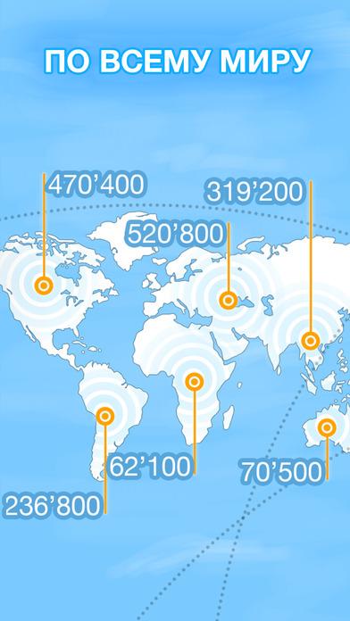 WiFi Map Pro - Пароли к вай-фай по всему миру! Screenshot