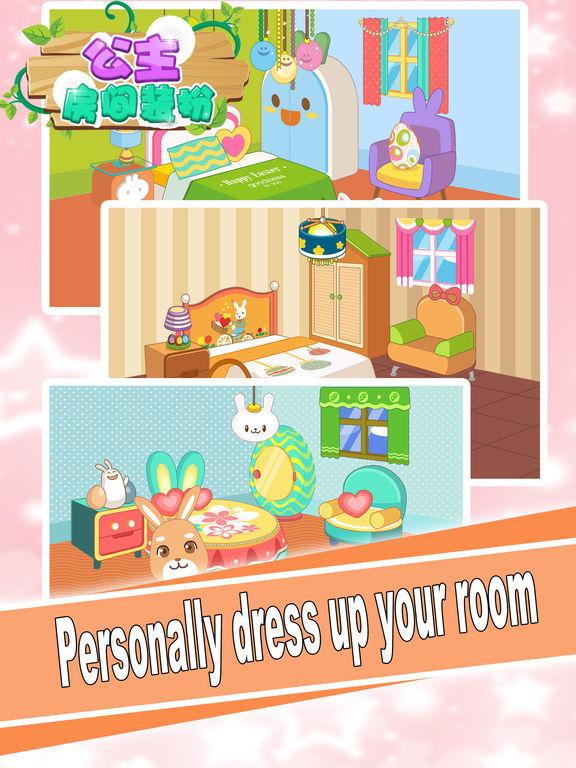 Dress Up Princess Home-Games for kids screenshot 5