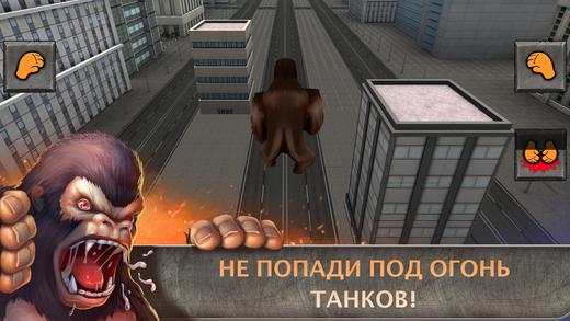 Ярость Конга 3D - Разрушение Pro Screenshot