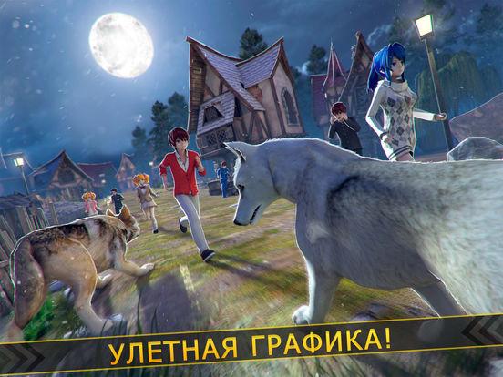Wolf Escape 3D . аниме игра волк симулятор для iPad