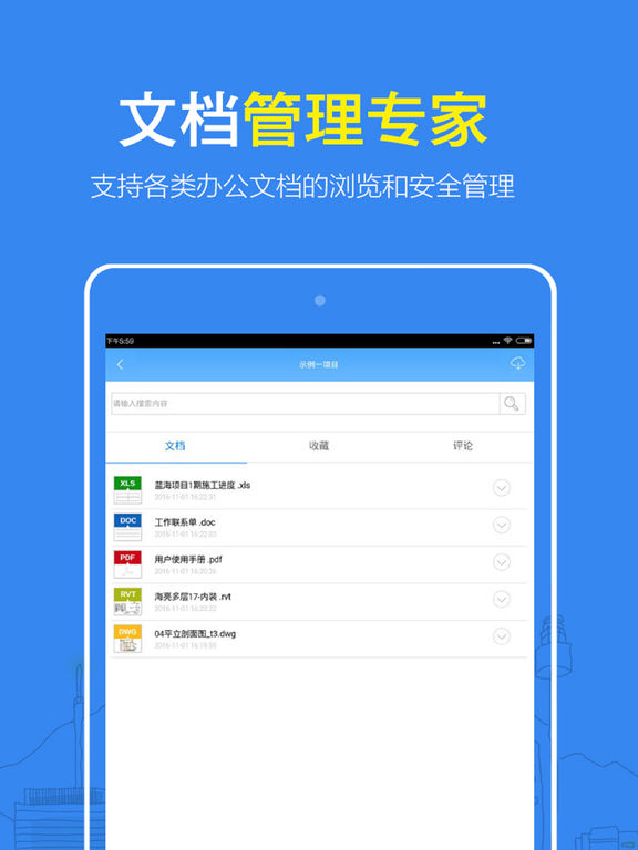App Shopper Cad Viewer Dwg Viewer And 3d Cad Browser
